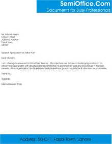 Chief Editor Cover Letter by Chief Editor Cover Letter
