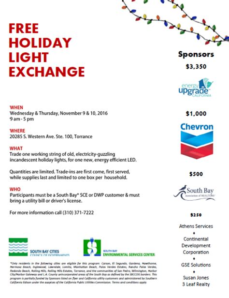 free holiday light exchange best of the south bay