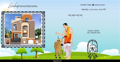 gruhapravesam gifts housewarming quotes in malayalam image quotes at