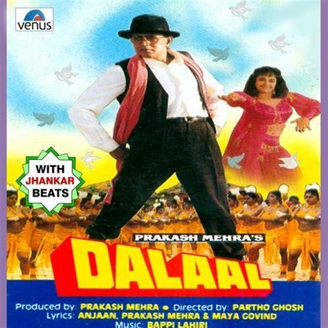download mp3 from jhankar beats dalaal with jhankar beats songs download dalaal with