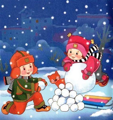 imagenes infantiles vacaciones invierno im 225 genes de vacaciones de invierno imagui