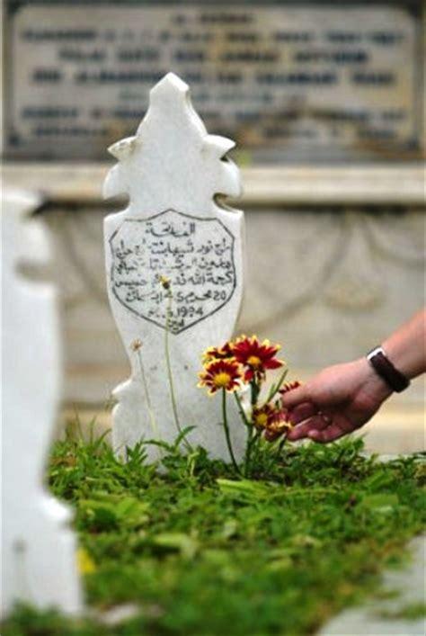 Wanita Datang Bulan Boleh Ziarah Kubur Ibnu Muslim Hukum Perempuan Wanita Haid Ziarah Kubur