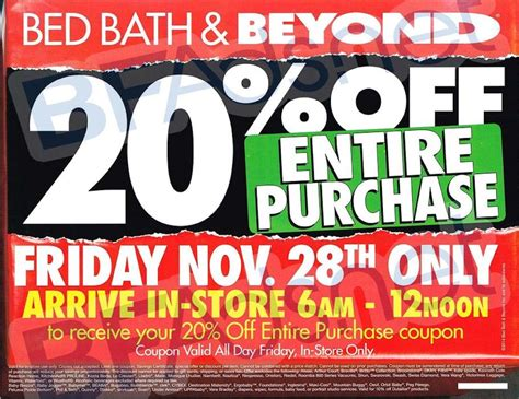 black friday 2014 ad leaks bed bath beyond the