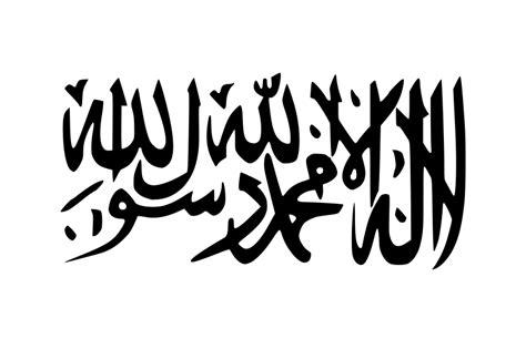 2 Lembar Bendera Tauhid Panji Islam Rayah Liwa Murah Bonus Pin Ganci 2 jiwa jihad bendera islam