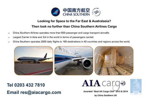 china southern cargo air cargo companies