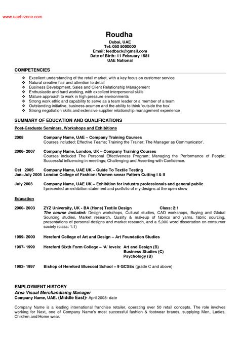 Job Resume Retail Sample by Retail Resume Template Job 2016 Recentresumes Com