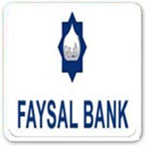 faysal islamic bank faysal bank limited pakistan branches car loan career
