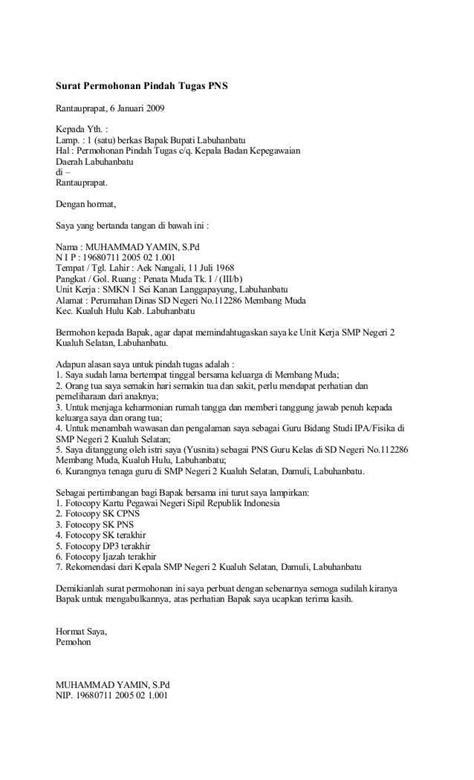 Contoh Surat Permohonan Mutasi Kerja - Contoh Surat