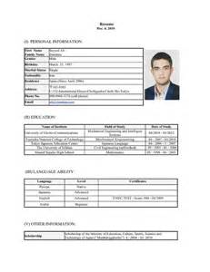 my resume pdfsr