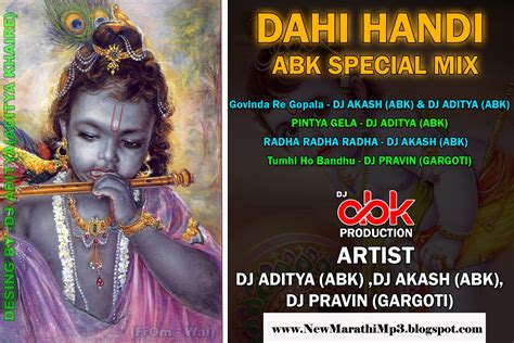 download dj and remix mp3 songs download shivaji maharaj marathi mp3 songs dj remix auto