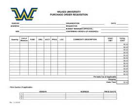 purchase order form template excel best photos of purchase request form template excel