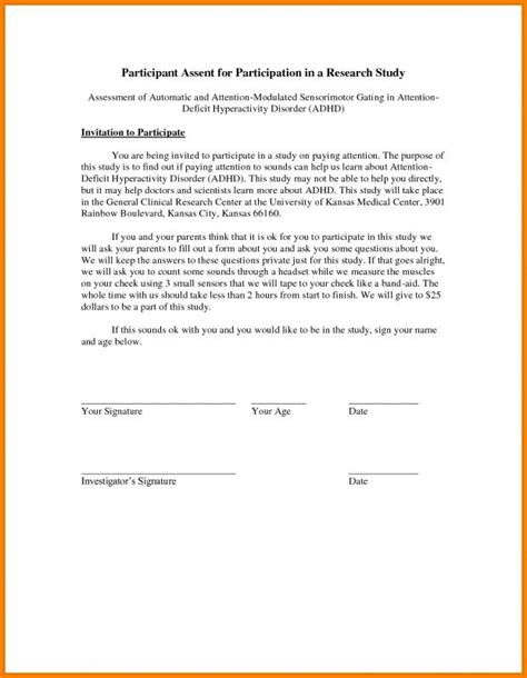parent consent letter in parental consent form template business