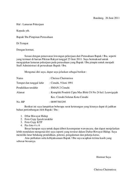 Surat Lamaran Kerja Tanpa PT dan Nama - ben jobs