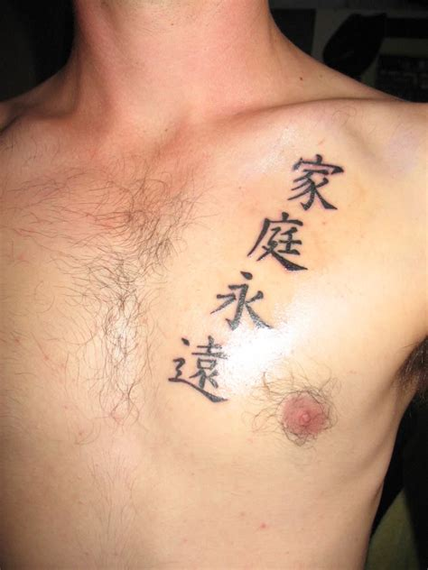 cool chest tattoos cool kanji words chest for tattoomagz