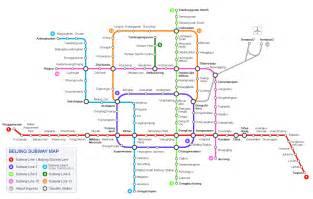 Beijing Subway Map Pics Photos Beijing Subway Map