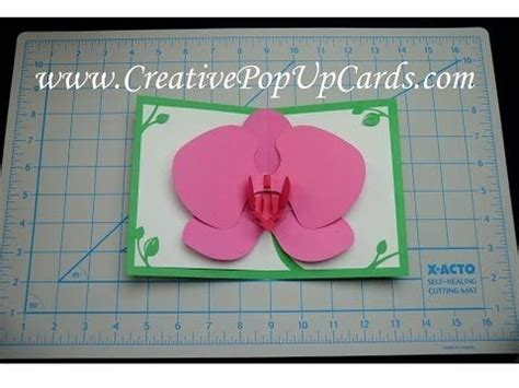Mamam Pop Up Card Templates by Orchid Pop Up Card Template Creative Pop Up Cards Pop