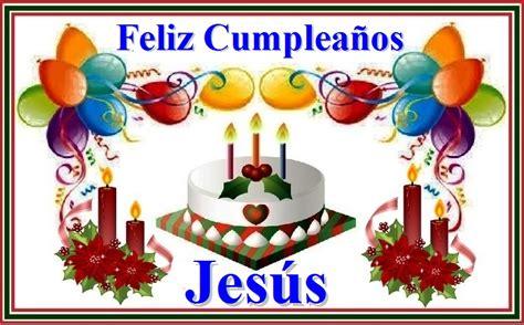 Imagenes De Cumpleaños Jesus | 161 feliz cumplea 209 os jes 218 s caminando con yeshua jes 250 s