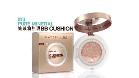 Jual Maybelline Bb Cushion 香港廣告 2016 maybelline 純礦物無瑕bb cushion 16 9 hd
