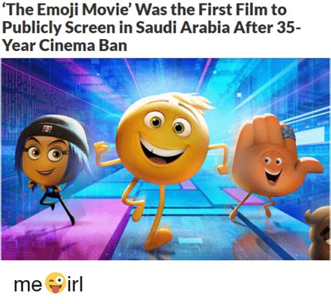 emoji film fist money the emoji movie was the first film to publicly screen in