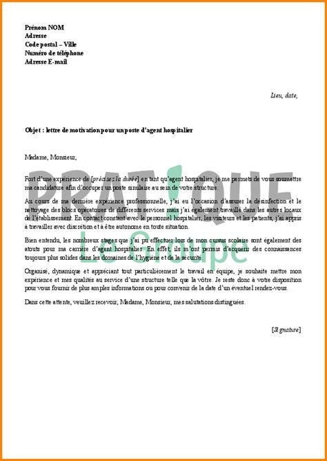 Exemple Lettre Motivation Ecole Graphisme 9 Cv De Service Hospitalier Format Lettre