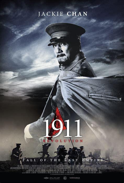 film vire china 2011 subscene 1911 revolution xin hai ge ming 辛亥革命