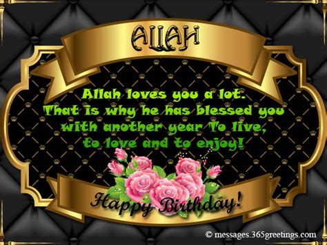 Wedding Wishes Malayalam Muslim by Islamic Birthday Greetings 365greetings