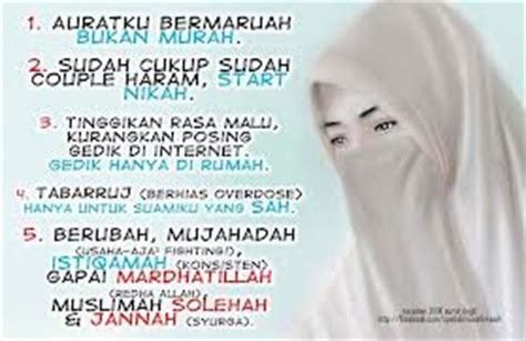 cahaya syurga mutiara kata  muslimah tercinta