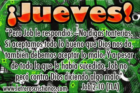 imagenes biblicas de job 161 jueves job 2 10 171 letreros cristianos com imagenes