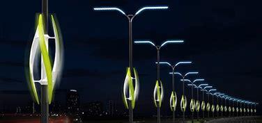 impianti illuminazione pubblica impianti elettrici 187 luma impianti