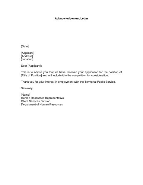 Acknowledgement Letter Business Acknowledgement Page Dissertation