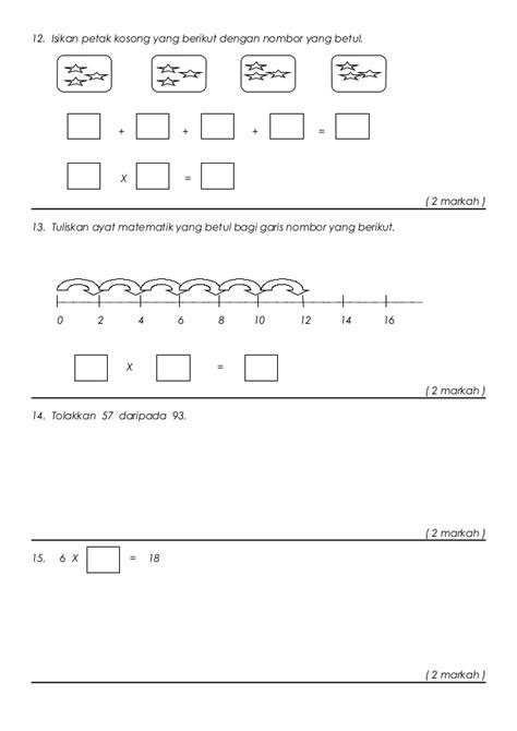 soalan peperiksaan pertengahan tahun matematik tahun 2 peperiksaan pertengahan tahun matematik tahun 2 kertas 2