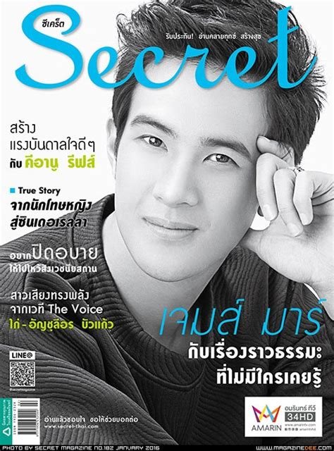 my secret vol 9 ma secret vol 8 no 182 january 2016 afn