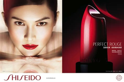 Jolies Advert For Shiseido Japan by Japanese Brands A Voldemort Size Problem In China