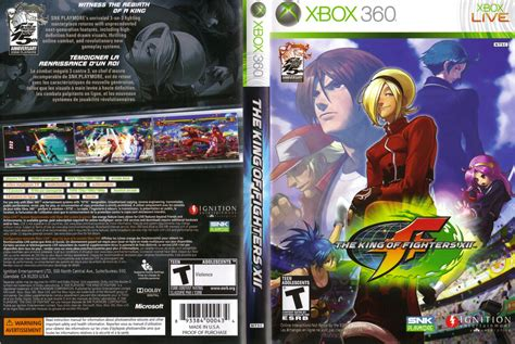 king of the king of fighters xii bomb