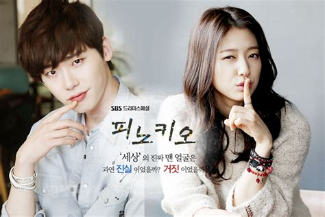 film lee jong suk terbaik watch park shin hye and lee jong suk in pinocchio s final