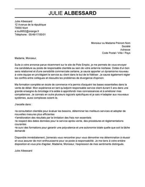 Conseil Lettre De Motivation Commercial Lettre De Motivation Service Client 232 Le Exemple Lettre De Motivation Service Client 232 Le Livecareer