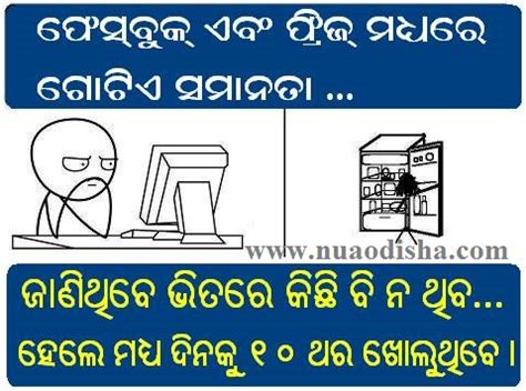 joke cheque template odia images free check out odia