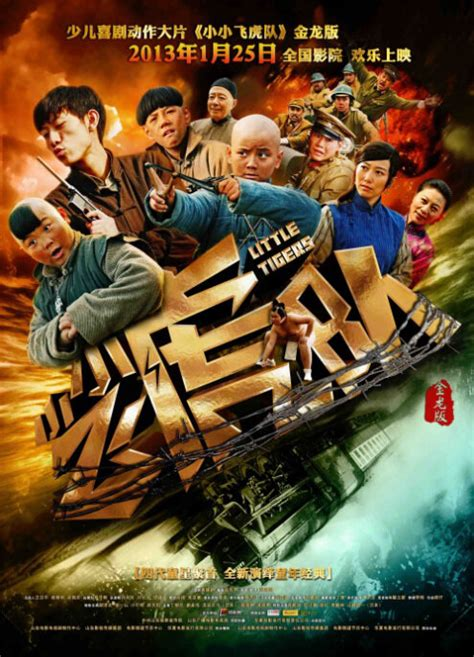 film action comedy 2013 2013 chinese comedy movies l q china movies hong