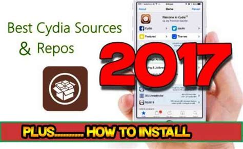 best cydia repos best cydia repo sources 2017 list yalu jailbreak ios 10 2