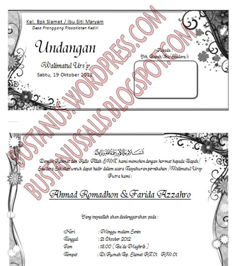 template undangan aqikah download template undangan walimatul ursy tahlil dan