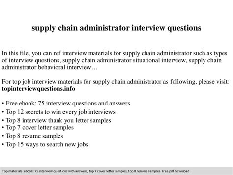 supply chain administrator questions