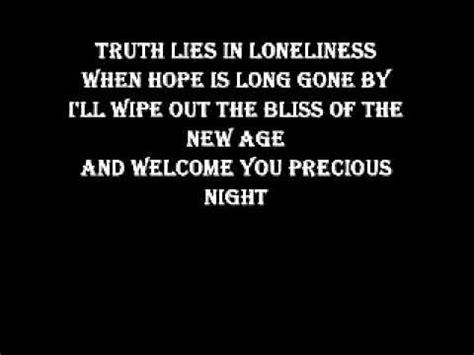 blind guardian sacred lyrics blind guardian the soulforged k pop lyrics song