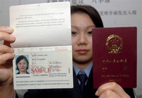 consolato cina cittadinanza cinese cittadinanza italiana