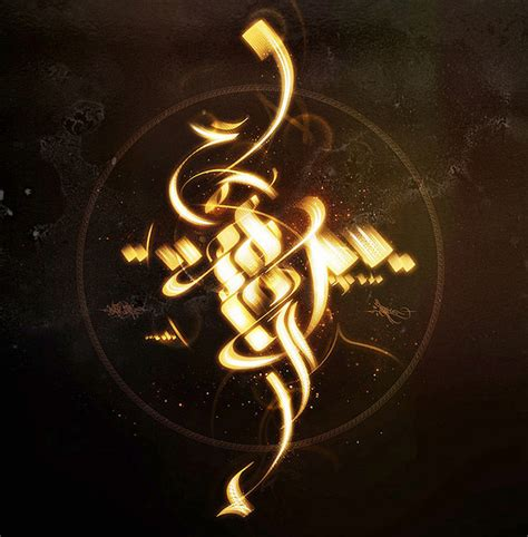 Islamic Artworks 39 showcase of inspiring arabic calligraphy artworks hongkiat