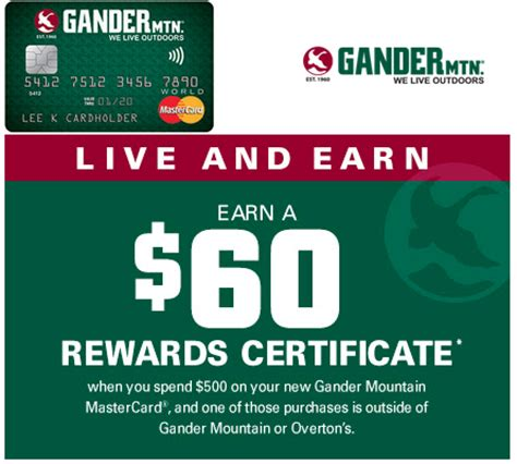 Gander Mountain Gift Cards - the gander mountain credit card personal finance digest