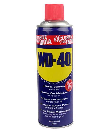 Multy Spray w d40 multi use product spray buy w d40 multi use product
