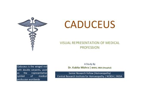 Mba Symbol by Caduceus The Visual Symbol Of Profession By Dr