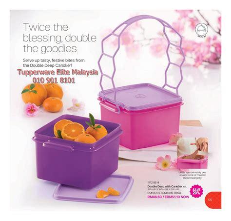 Tupper Ware Lovely Family tupperware elite malaysia tupperware malaysia catalog january february 2017
