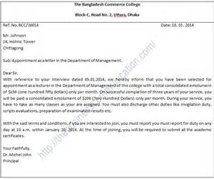 what is appointment letter specimen of appointment letter