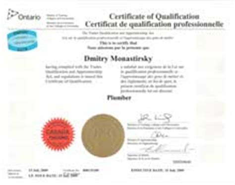 Plumbing Licence by A To Z Plumbing Drain Toronto Plumbers To Serve All Your Plumbing Needs